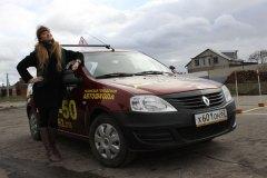 Призеры Мисс Россия Рязань 2012 в Рязанской городской автошколе
