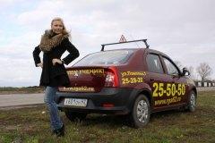 Призеры конкурса Мисс Россия Рязань 2012 в Рязанской городской автошколе