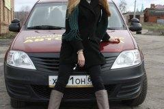Призеры конкурса Мисс Россия Рязань 2012