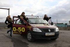 Призеры Мисс Россия Рязань 2012 в гостях у автошколы