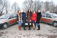 Мисс Россия Рязань 2014 в гостях у автошколы на Павлова