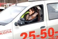 Победительницы Мисс Россия Рязань 2014 в гостях у автошколы