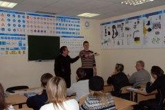 Учебные классы в учебном центре на Павлова 1