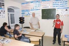 Проведение занятий в центре на Павлова 1