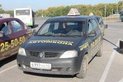 Рязанская городская автошкола - Автомобили