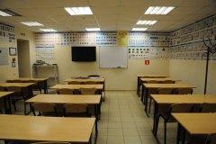 Учебный центр Рязанской городской автошколы на Павлова 1